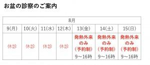 17A98EA4-5DC8-40CE-86EA-0E3C84E15850